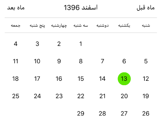 Persian Calendar Picker Component for React Native