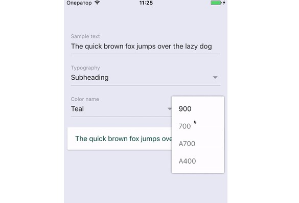 Material dropdown with consistent behaviour on iOS and Android