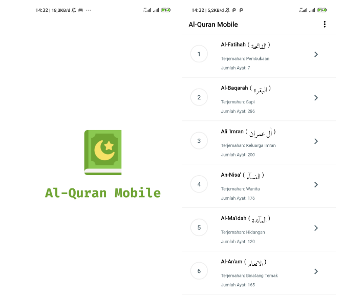 Al-Quran Mobile App with react native